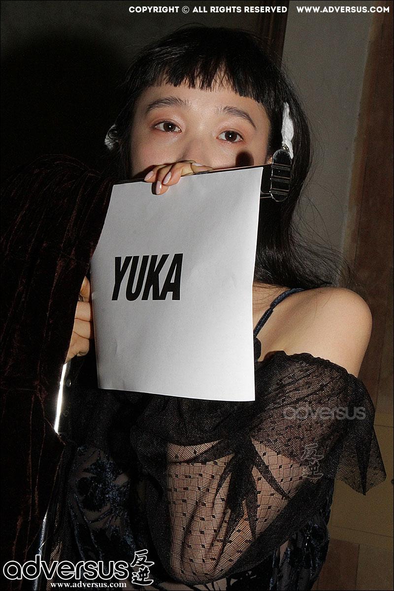 Yuka Mannami backstage Au Jour Le Jour Autunno Inverno 2017 2018 foto Charlotte Mesman